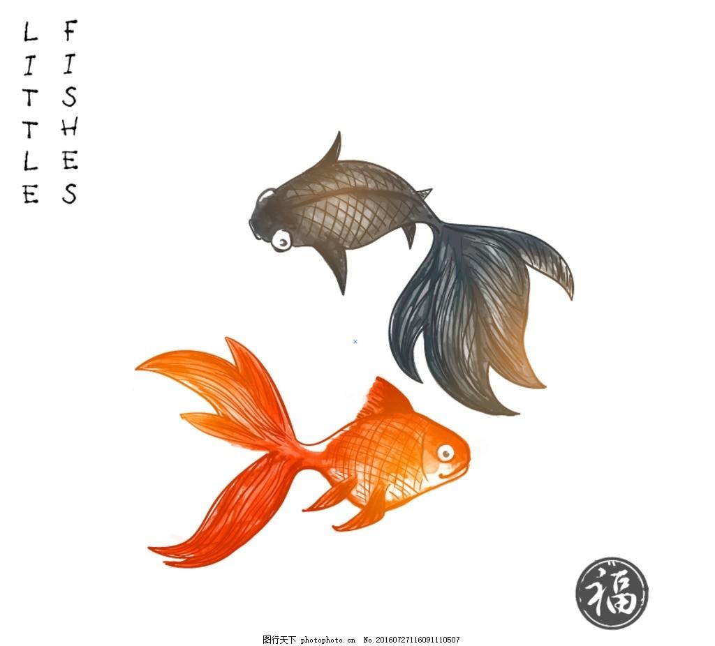 金鱼 水生动物 红色金鱼 矢量图 游动的金鱼 广告设计 其他
