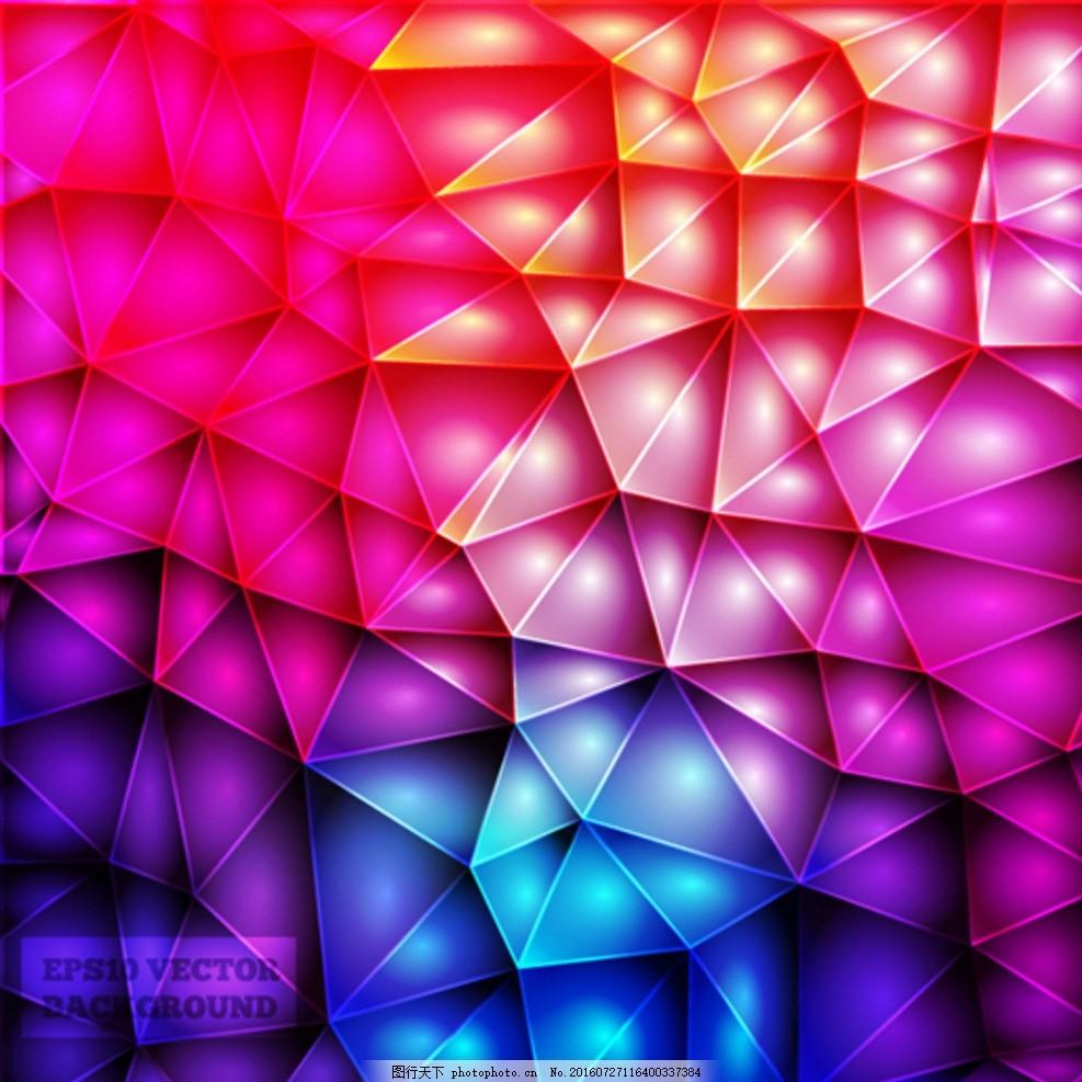三角形炫彩