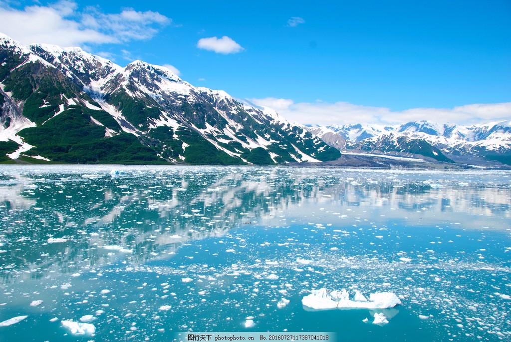 地点地标  阿拉斯加冰川风景高清图片下载 冰川 冰山 冰河 冰冻 寒冷