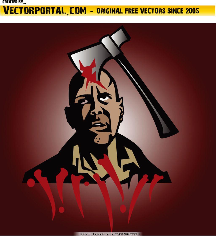 万圣节谋杀插画 恐怖素材 万圣节素材 手绘插画 矢量插画 斧头