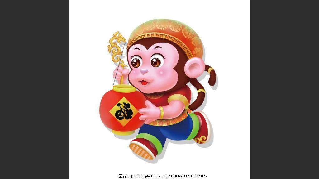 平面卡通动物素材 小猴子