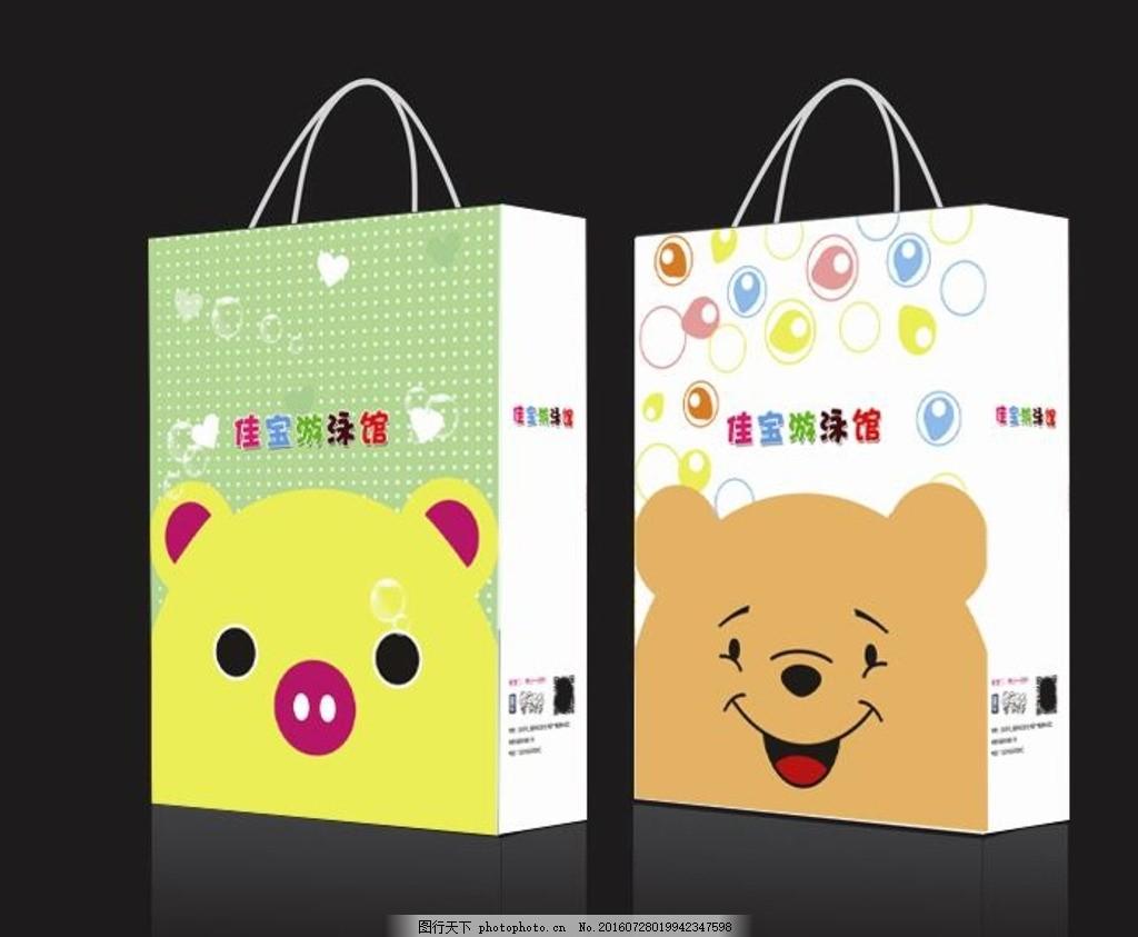 动物卡通手提袋 纸袋 卡通纸袋 可爱手提袋 可爱纸袋 童装手提袋