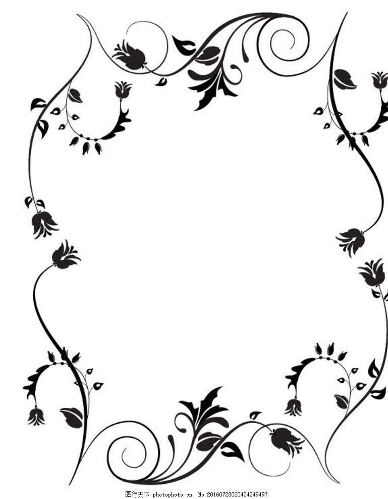 花叶元素框架 墙纸 欧式花纹 简约 欧式花纹标签 欧式 花卉 植物 古典 彩色 时尚 潮流 梦幻 标签 贴纸 丝带 麦穗 花纹 花边 边框 豪华 华丽 纹样 纹理 古典花纹 古典花边 古典底纹 欧式底纹 藤蔓 欧式花边 葡萄藤 无缝 怀旧 复古 高雅 传统 对称 精美 花纹花边矢量 设计 底纹边框 边框相框 AI