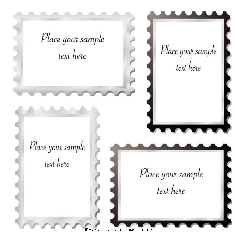 邮票边框 底板 黑边 矢量素材 底纹 花纹 纹样 邮票 明信片 纸张 信封