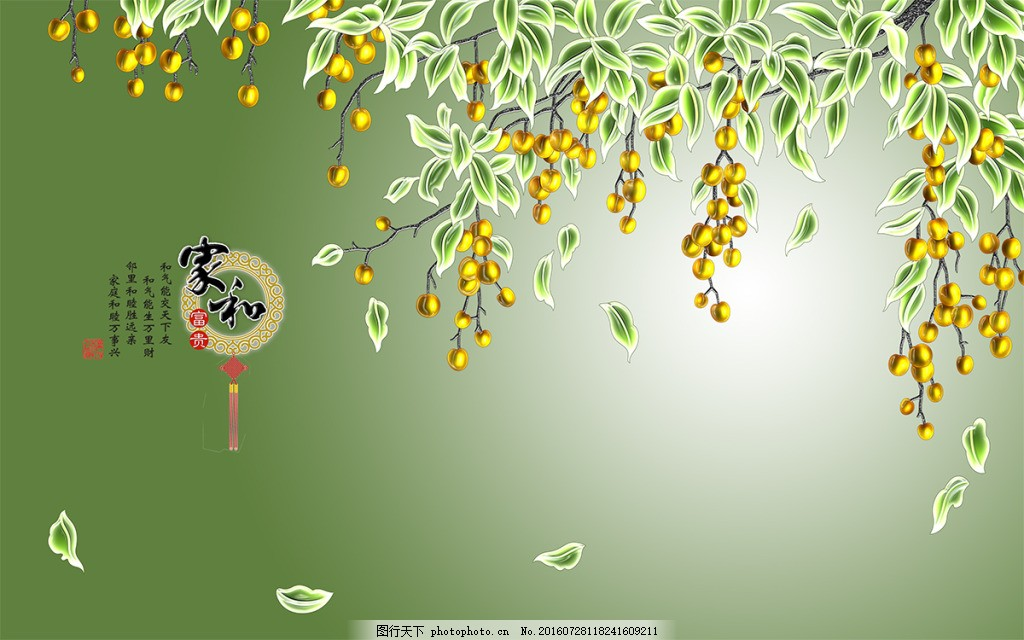 简约中国风海报背景图 简约 中国风 海报 背景图 海报设计 柳树 psd