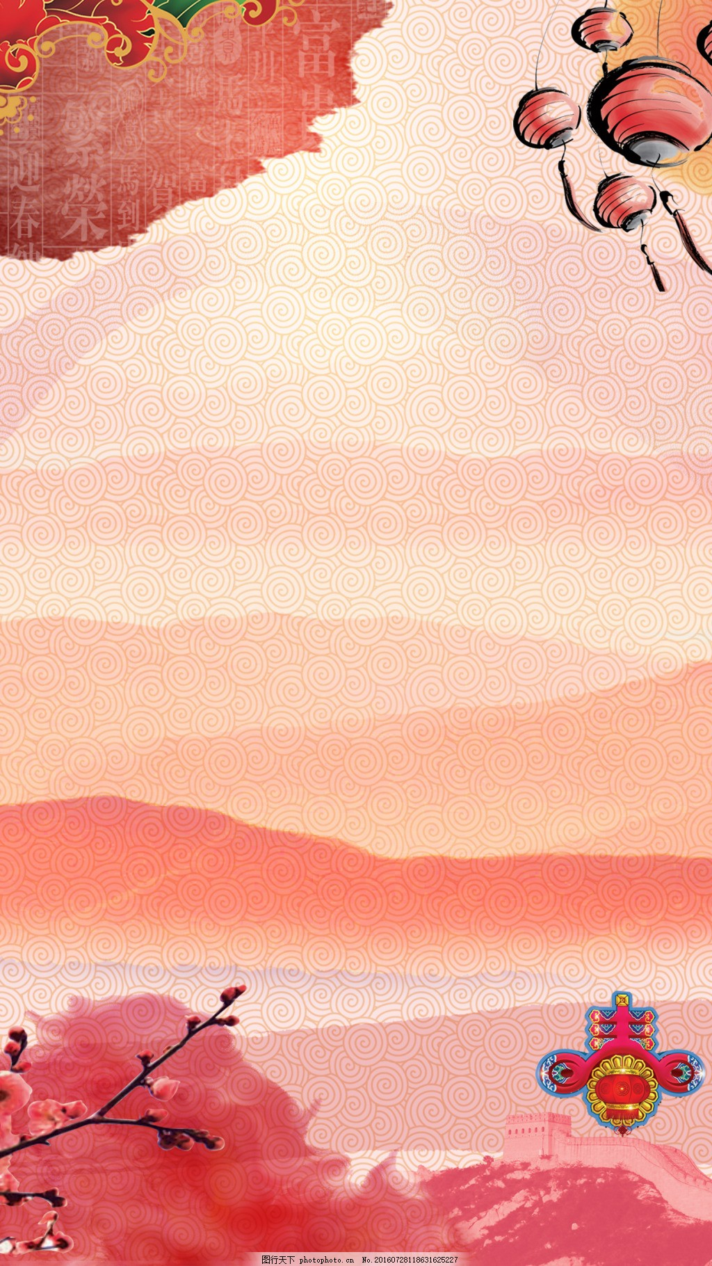 春节 新年 喜庆 中国风 红色背景 灯笼 梅花 h5背景素材