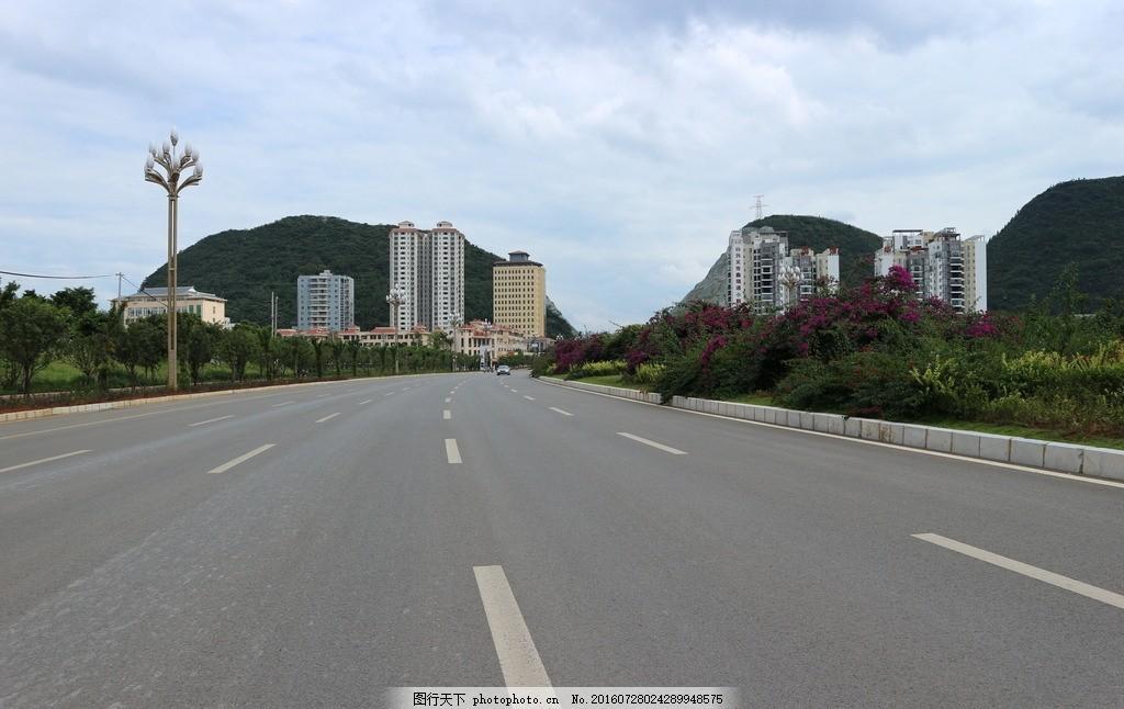 兴义环城路