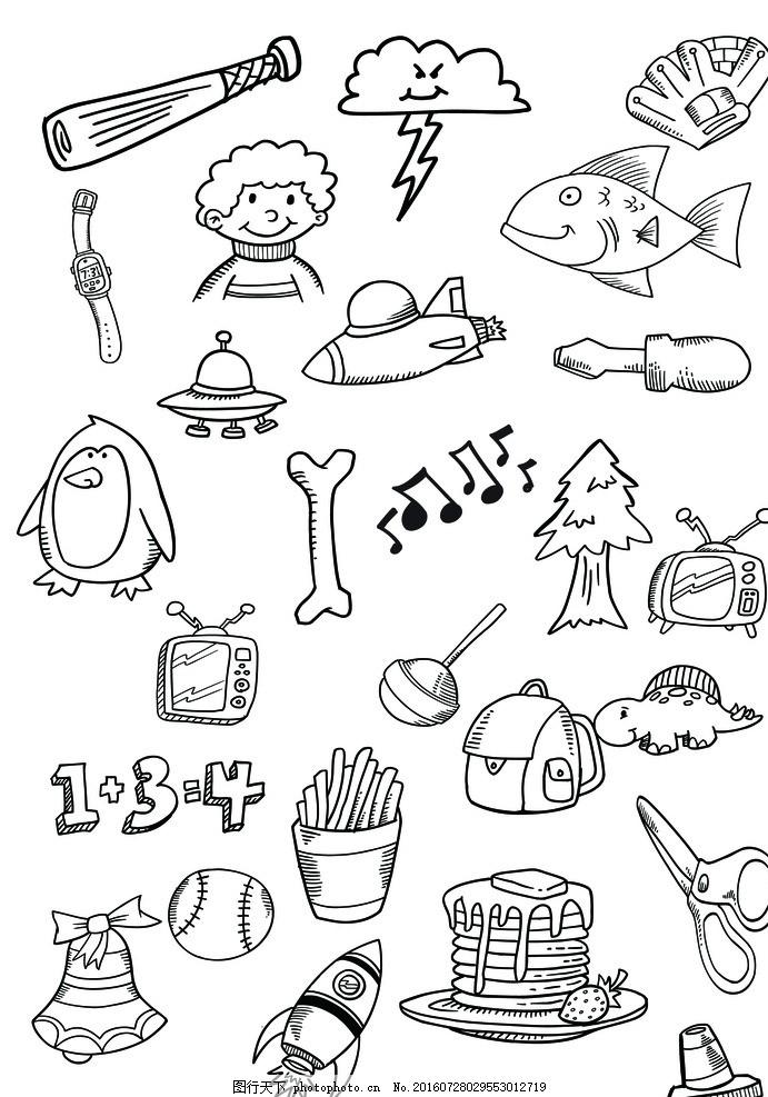 简笔画 模版下载 简笔画素材 小孩简笔画 鱼 蛋糕 剪刀 源文件 psd