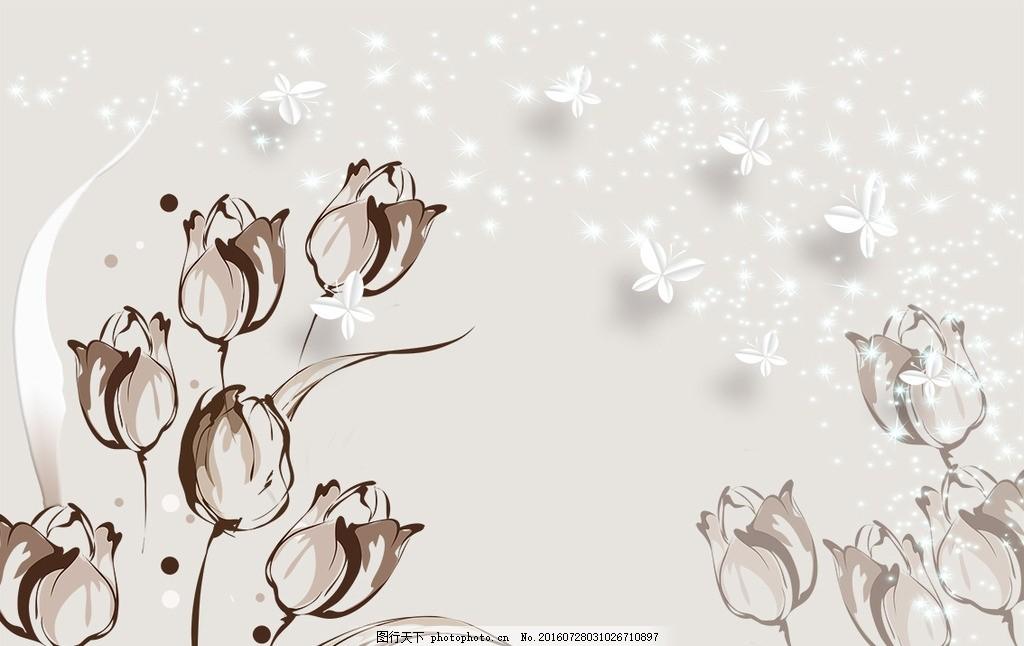 3d手绘郁金香 手绘画 电视背景 沙发背景 星星 蝴蝶