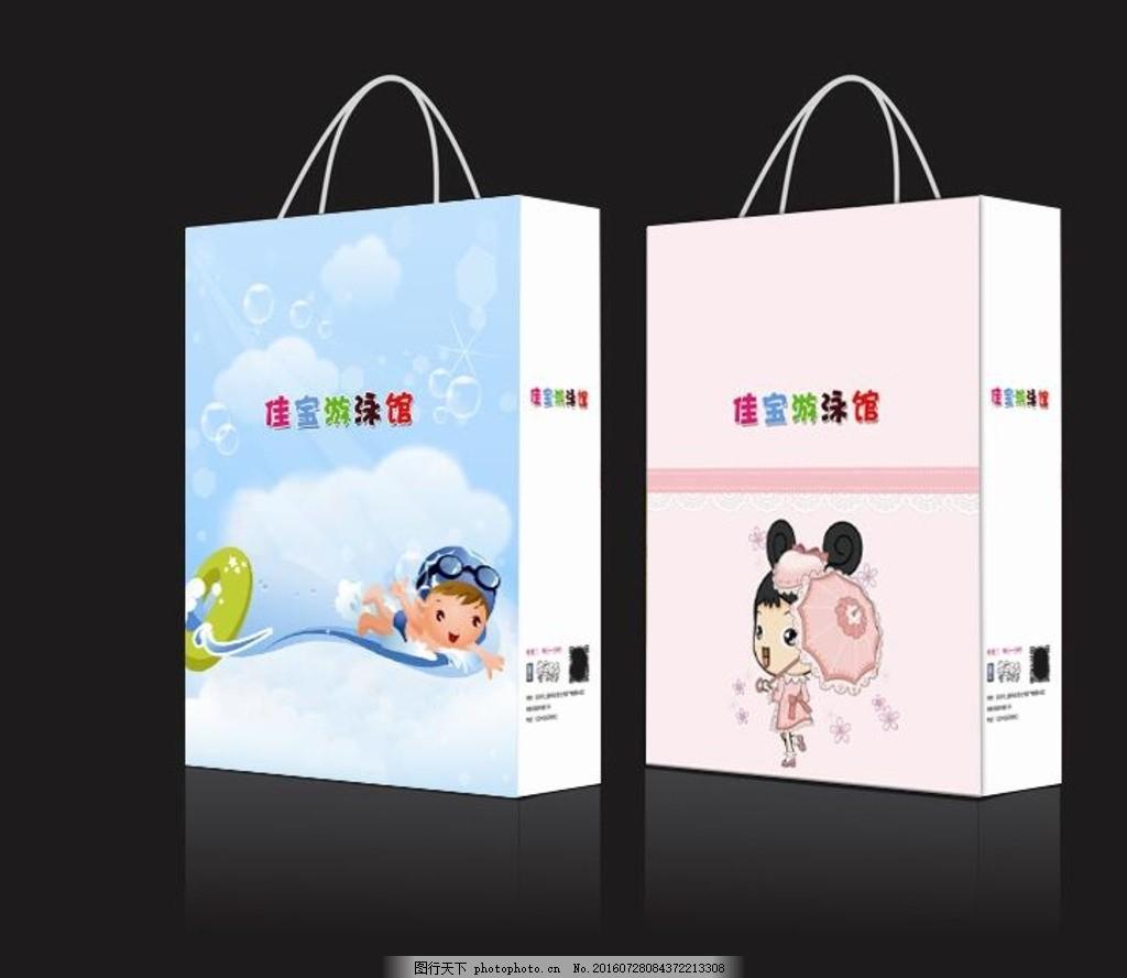 卡通纸袋 可爱手提袋 可爱纸袋 童装手提袋 化妆品手提袋 儿童手提袋