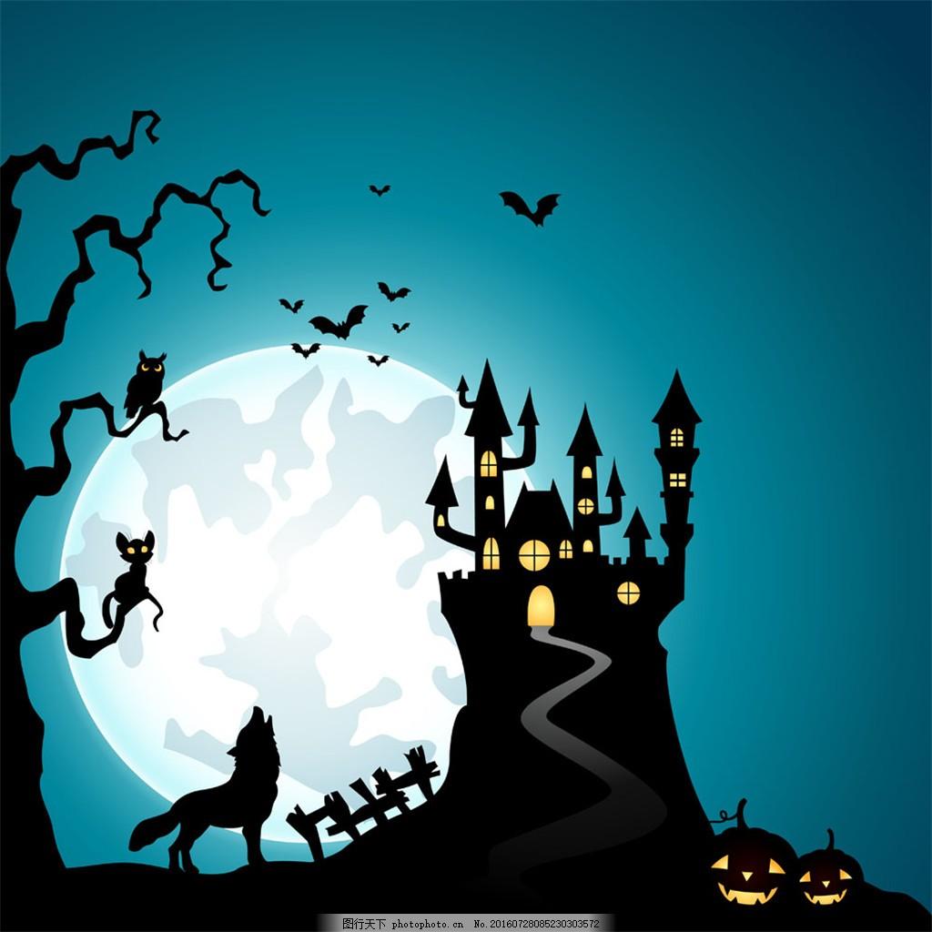 万圣节城堡和月圆 万圣节素材 月亮 圆月 鬼树 狼图片