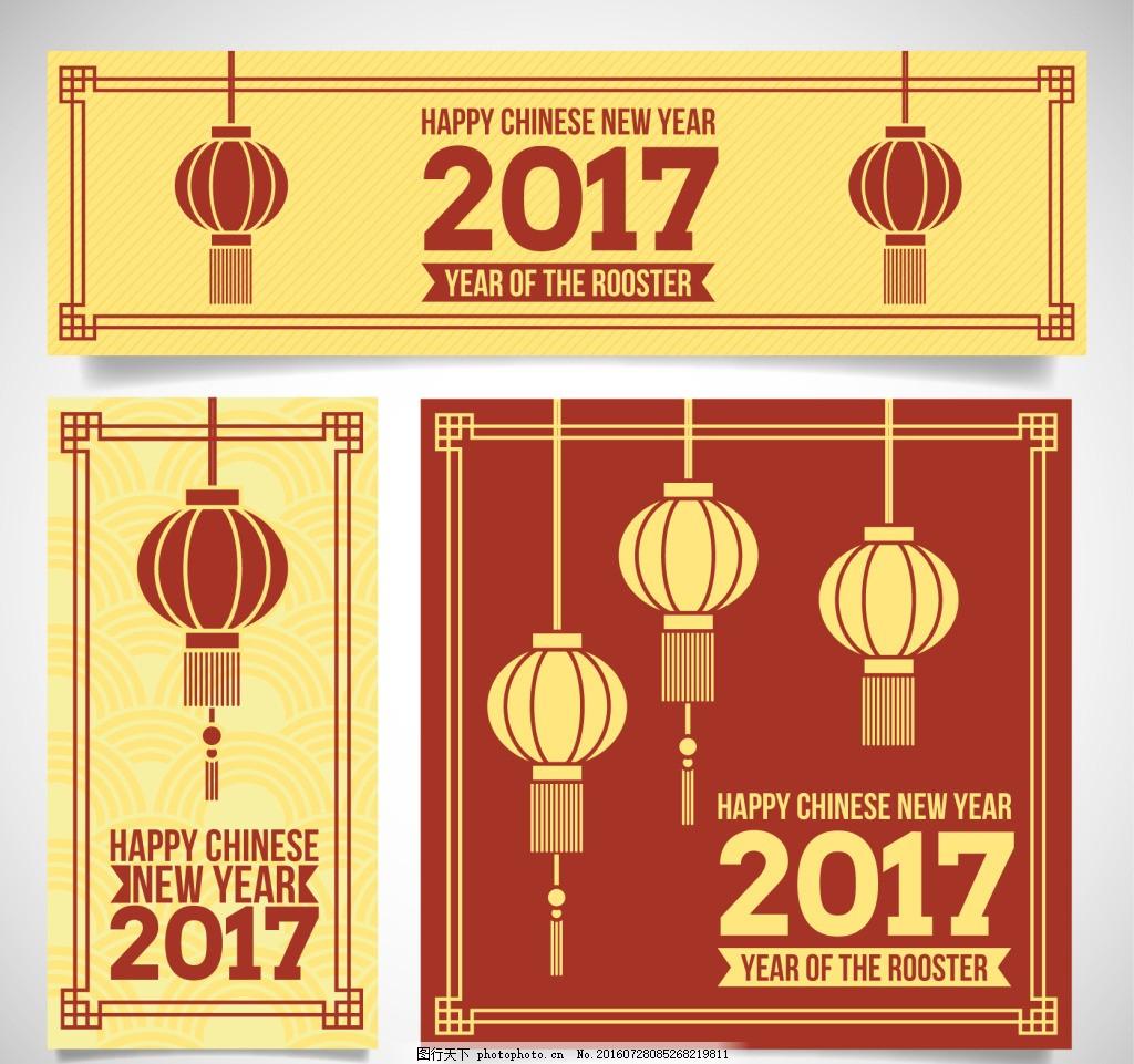 春节与灯笼平面设计横幅 新年 鸡年