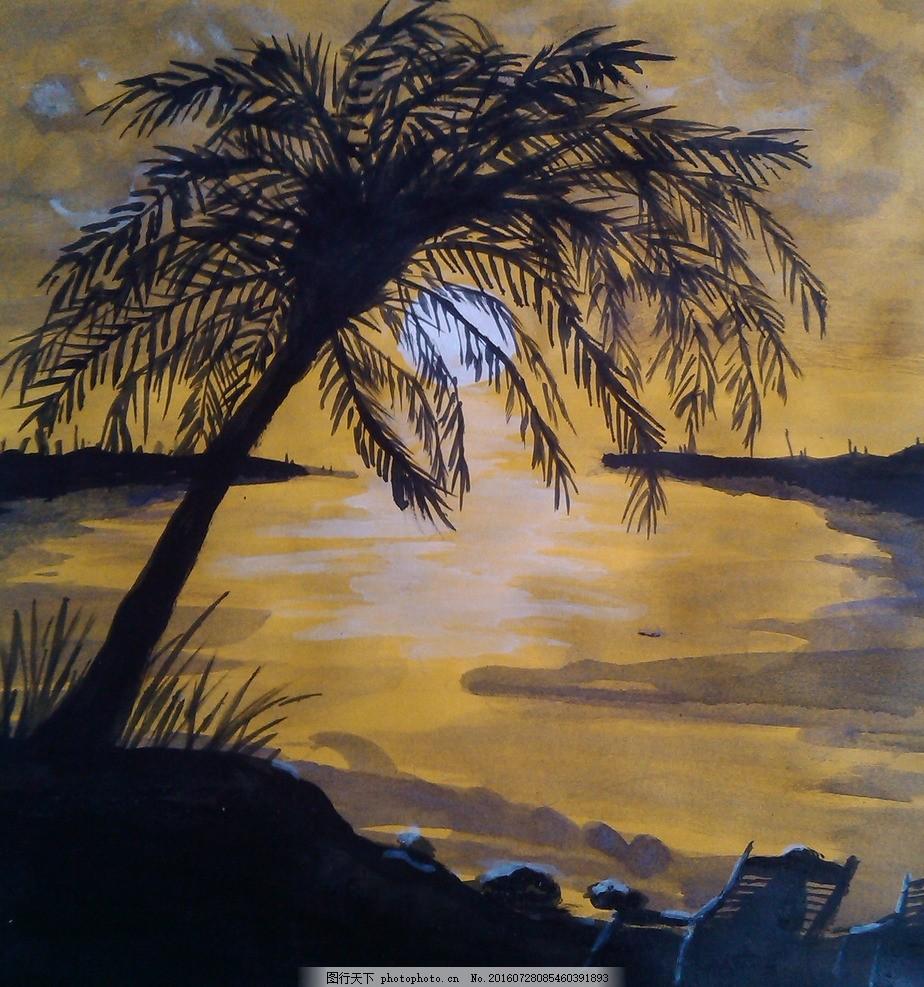 水墨风景画 手绘 水墨画 意境 夕阳 彩绘 文化艺术 绘画书法