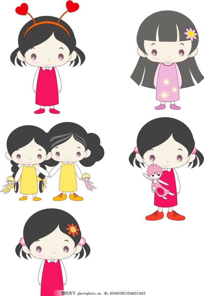 小女孩 可爱 女孩 小辫子 娃娃 简单 线条 矢量 美图素材 设计 人物