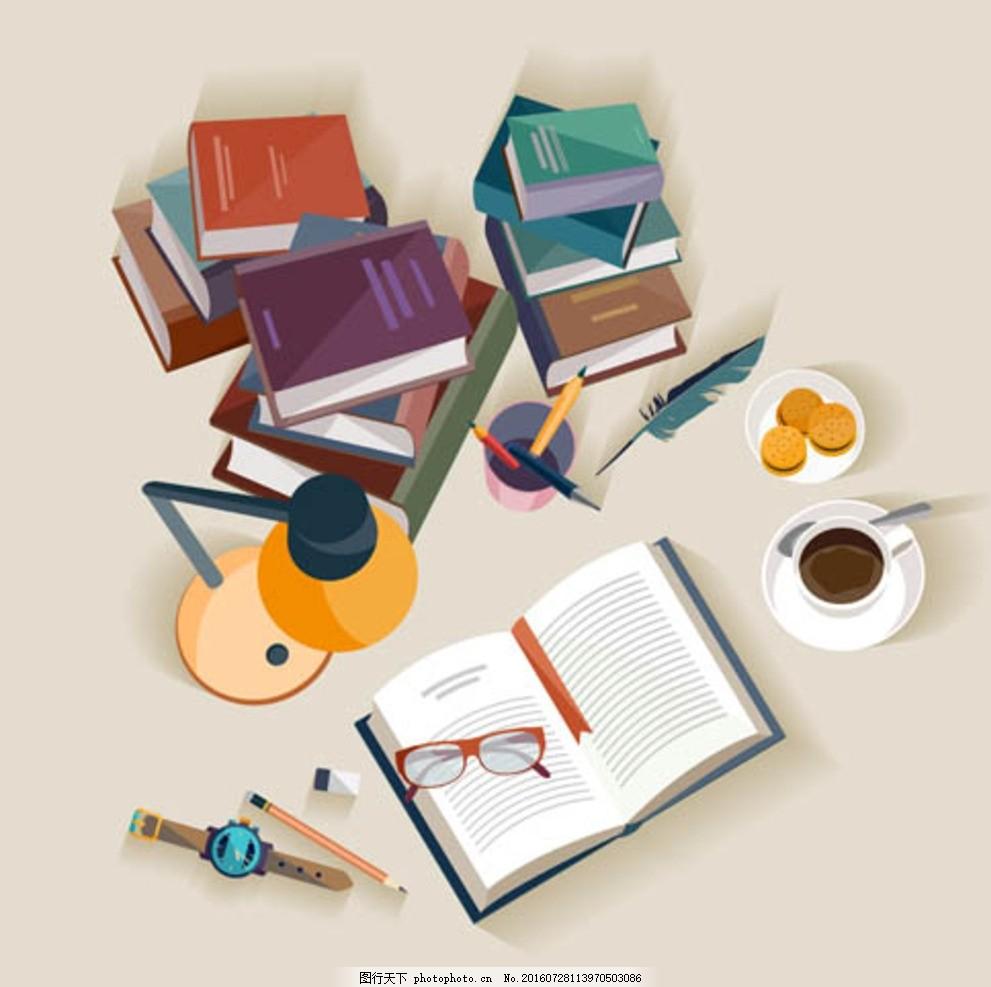 设计素材 扁平化 教育 学习书本 台灯 化学 实验 地球仪 铅笔 放大镜