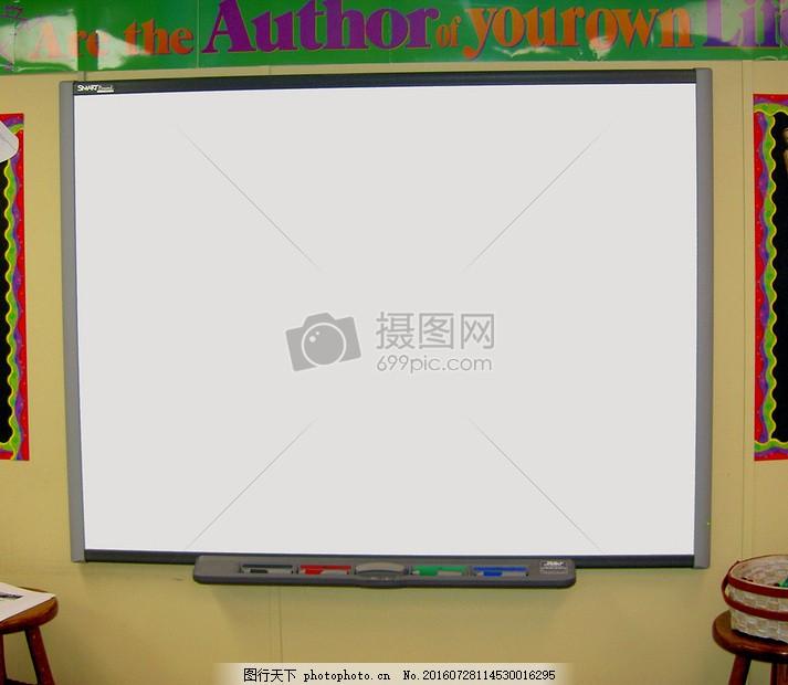 白板报图案简单又漂亮