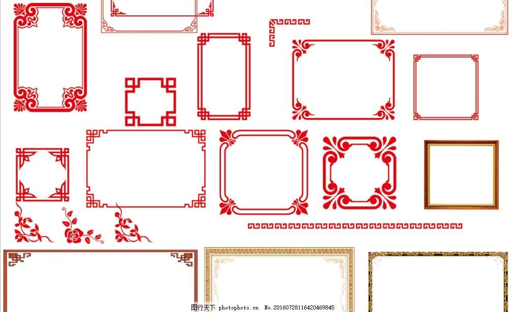 ppt 背景 背景图片 边框 模板 设计 相框 1024_615