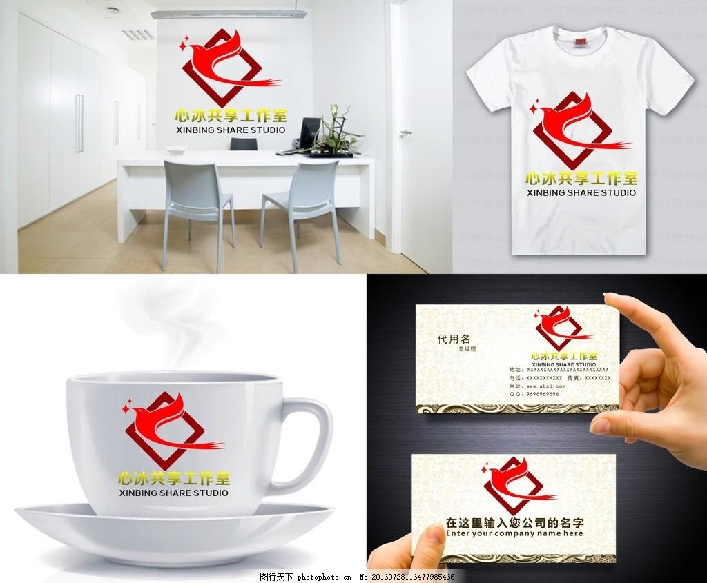 燕子logo 字母 字母logo 矢量 矢量图制作 cdr 设计 个性化设计 图案