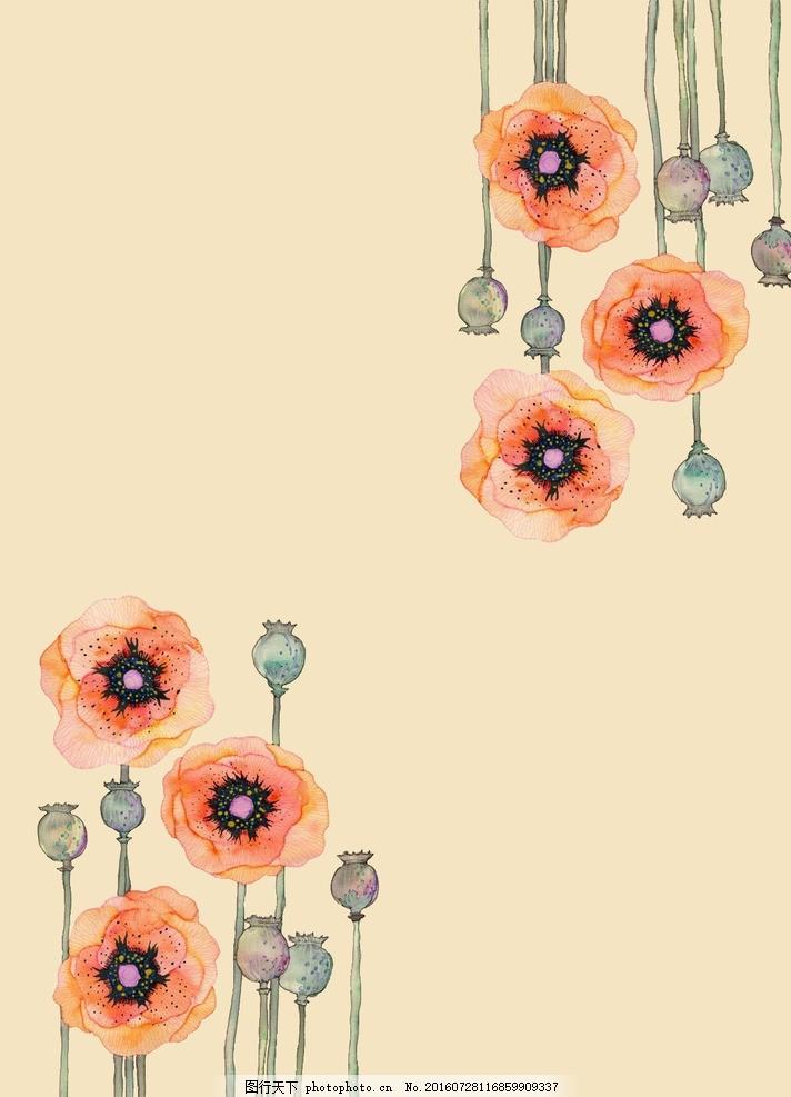 手绘罂粟花元素组合