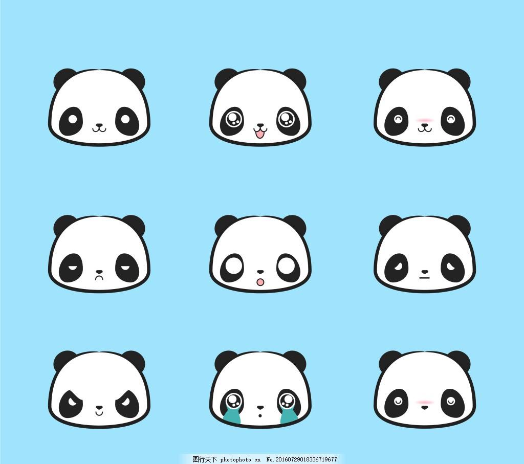 卡通熊猫头 可爱 动物图片