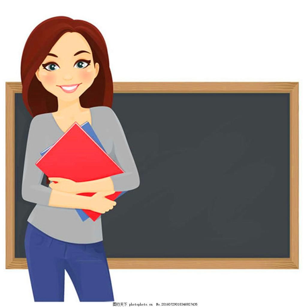 女教师矢量图 年轻人 教育 女子 教师 黑板 教案 教材 学校 校园 矢量