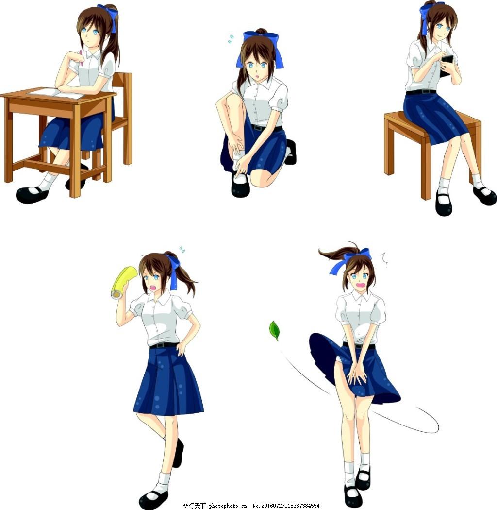 卡通女孩 美少女 上课 风吹裙子 卡通女生 学生 卡通人物漫画 人物