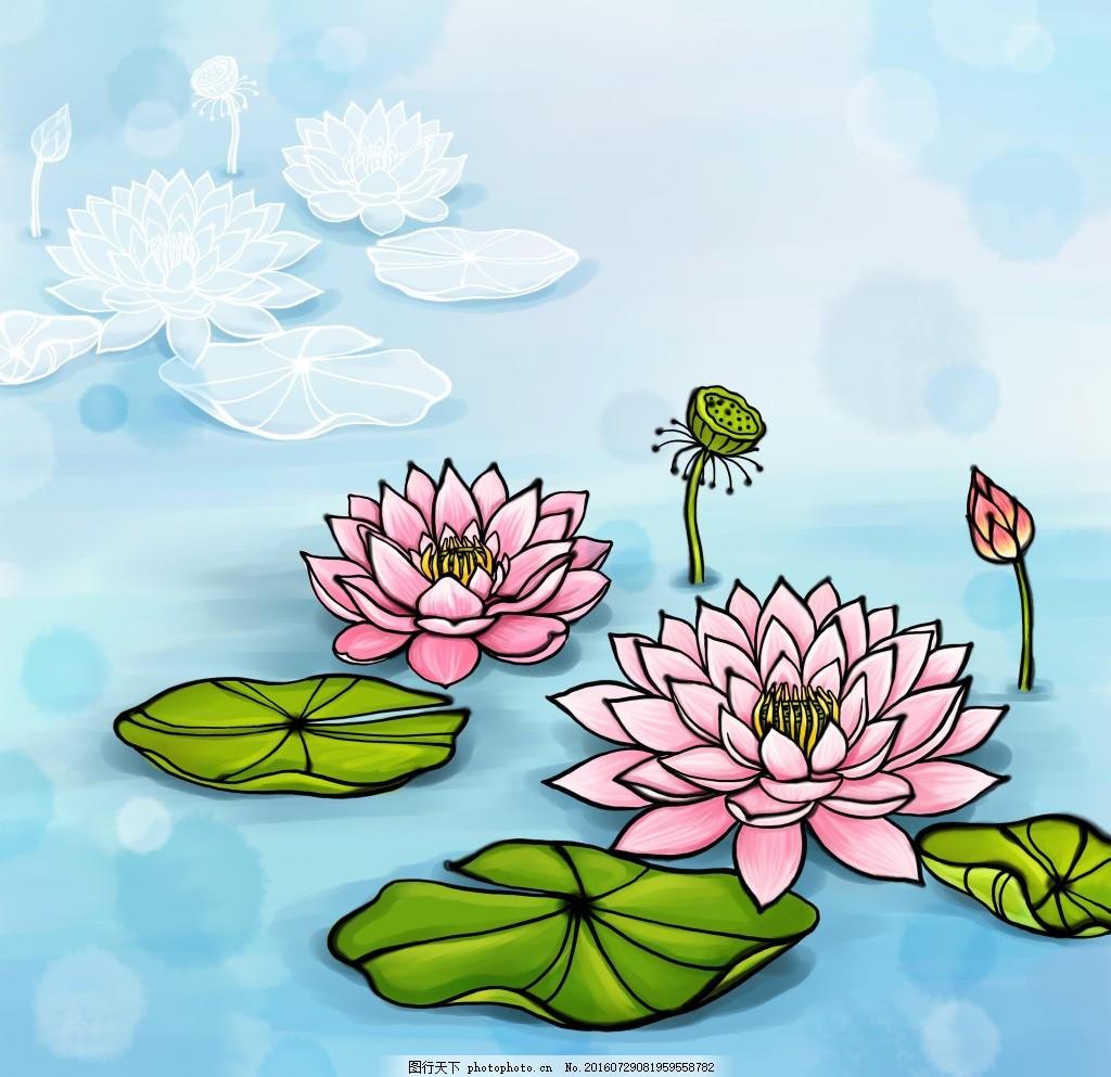 手绘荷花 植物 水彩