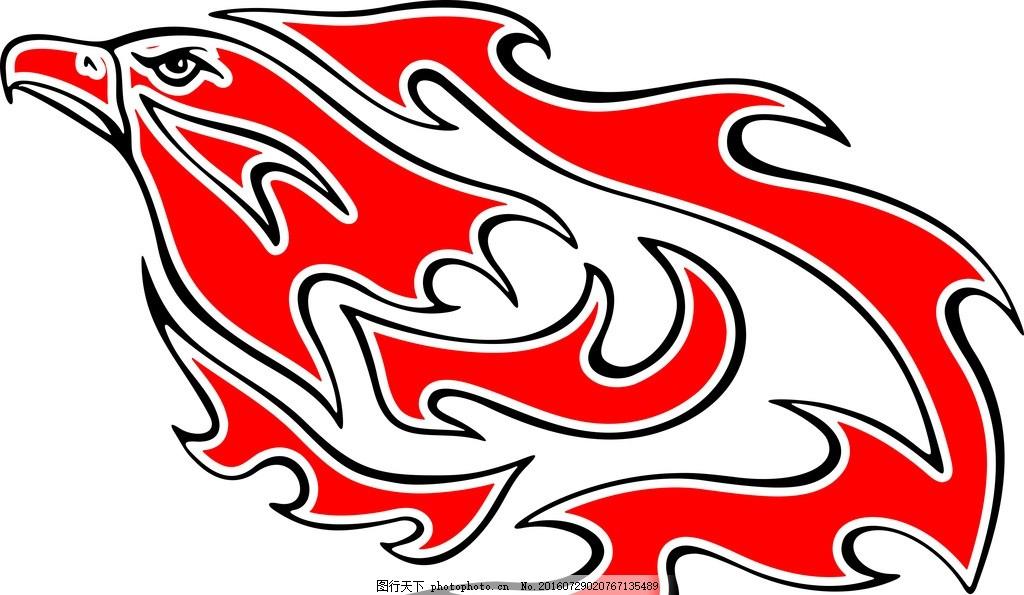 红色火焰图 红色 花纹 火焰 劲爆 树叶 翅膀 设计 底纹边框 移门图案