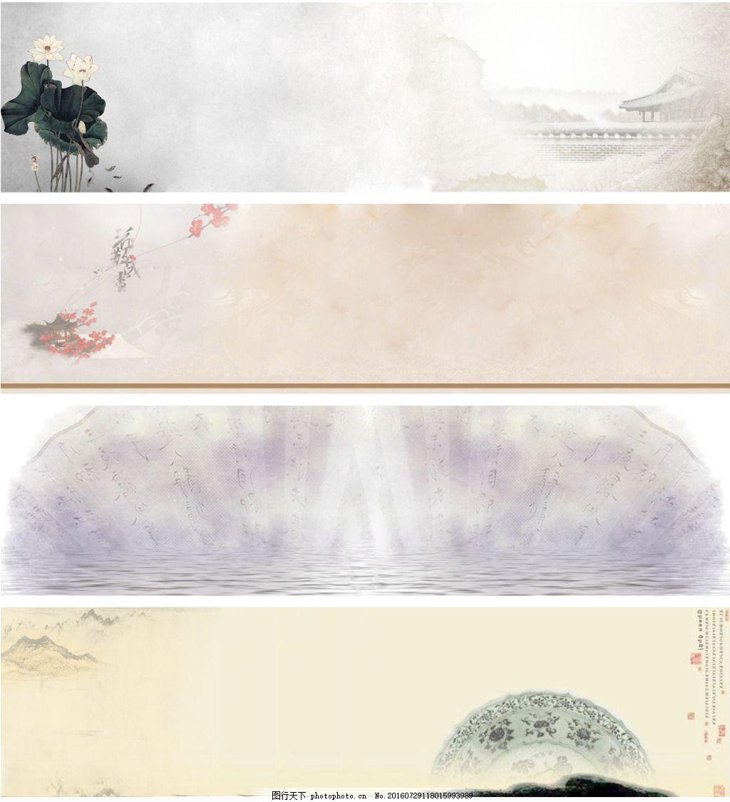 古风海报背景 淘宝海报背景素材 中国风 复古 古风淡雅 psd源文件 psd