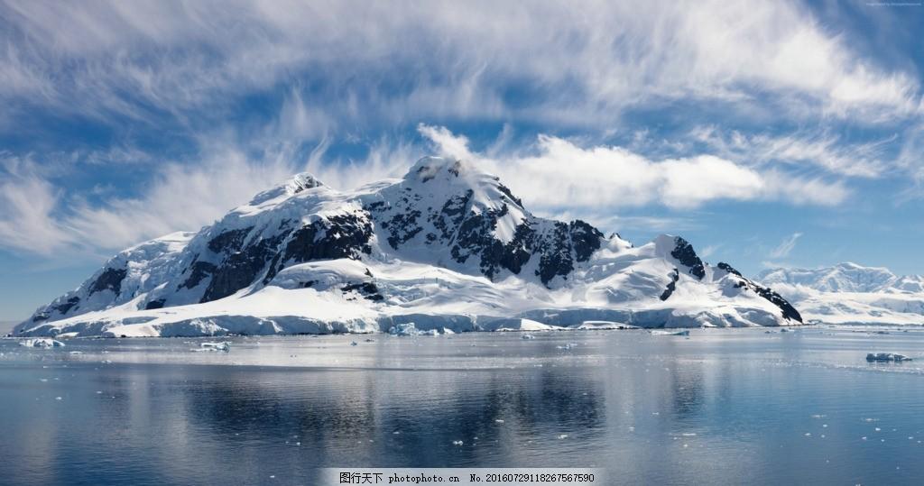 雪山 雪山风景 白云 湖水 倒影 云雾 仙境 自然风景 自然风光