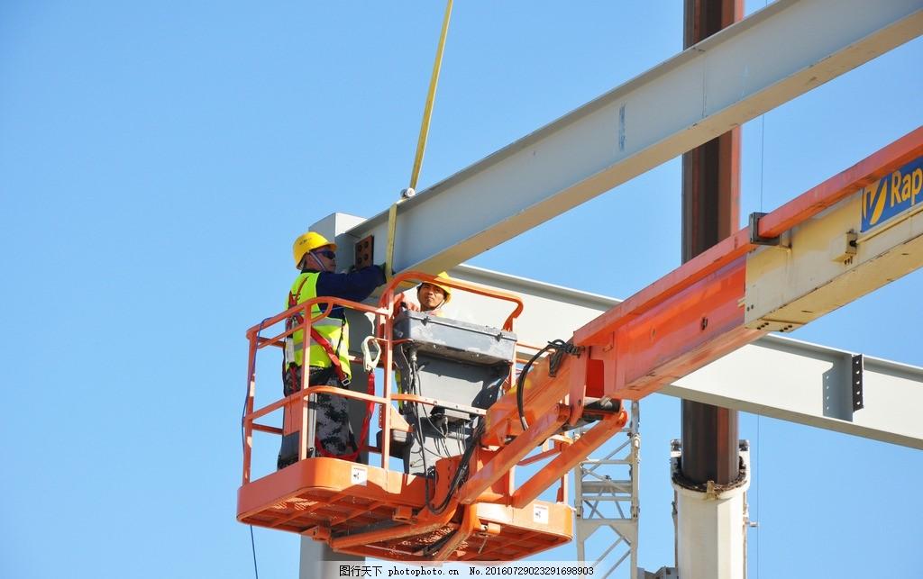 高空作业 工人 安装 蓝天 施工 钢结构 钢焊接 高空安装 摄影