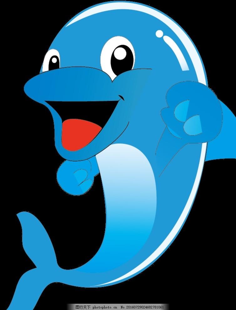 海豚 可爱 动物 海洋生物 海底世界