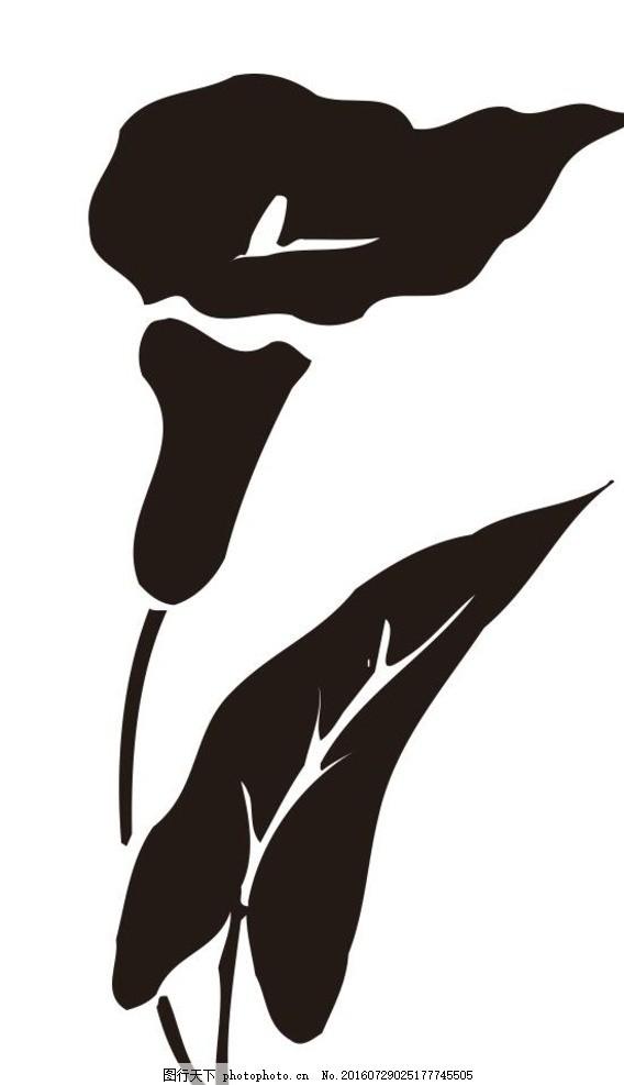 马蹄莲剪影 简约画 盆栽 植物 花卉 花朵 草木 艺术插画 装饰画