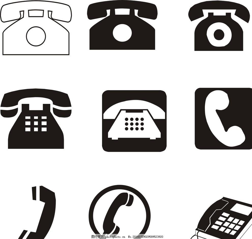 电话图标,网页素材 手机 古老电话 座机 商标 矢量-图