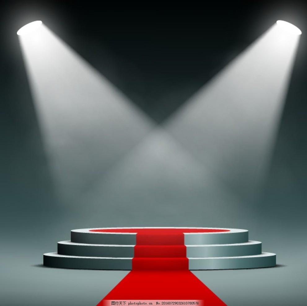 灰色 红毯 灯光 圆台 台阶 黑色 摄影 素材 网站 网页 大图 背景 设计图片