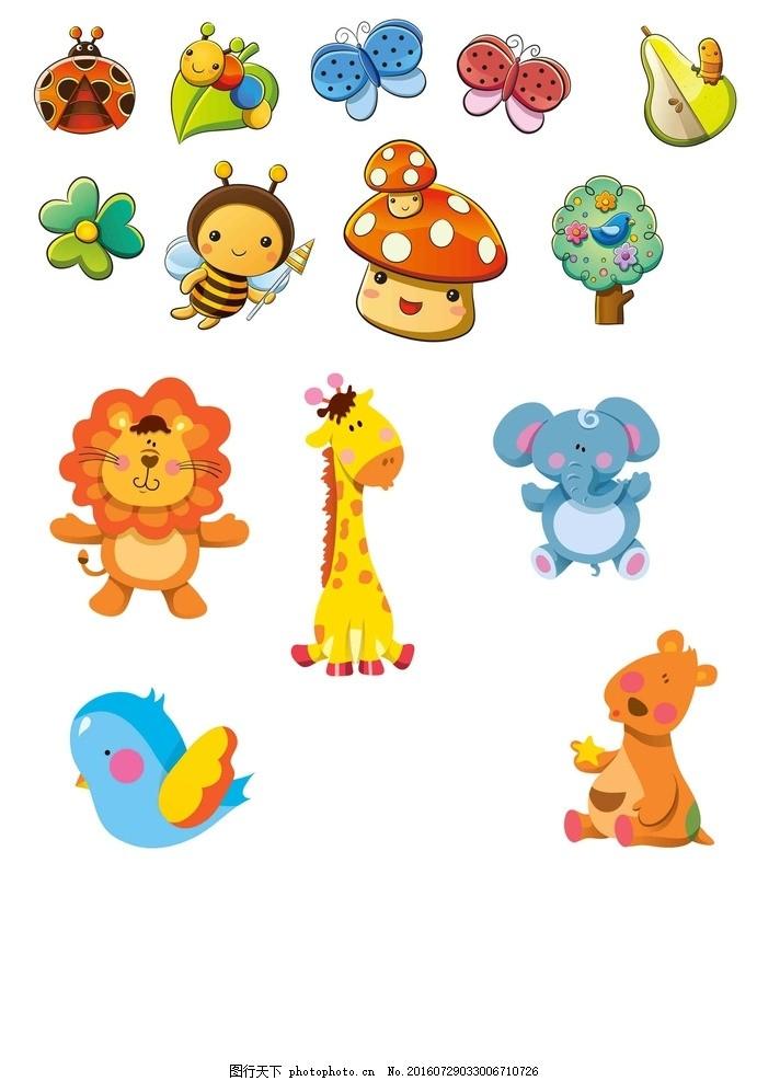 卡通 简笔画 动物 小蜜蜂 小狮子 长颈鹿 卡通动物 卡通小蜜蜂 卡通小