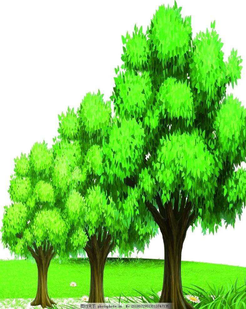 树 卡通 大树 森林 草坪 树木 简笔画 简笔画树