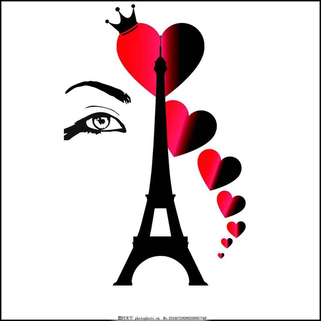 巴黎铁塔 背景 红心 婚礼 婚庆 婚纱 节日素材 巴黎情人节 其他 生活