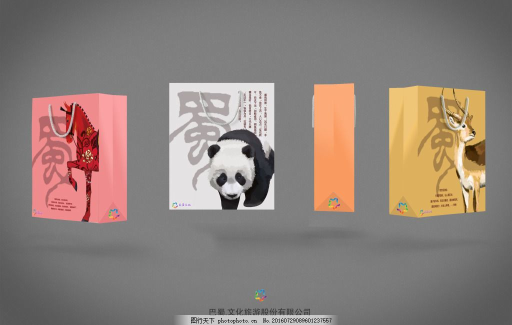 四川手绘动物图案手提袋产品包装图