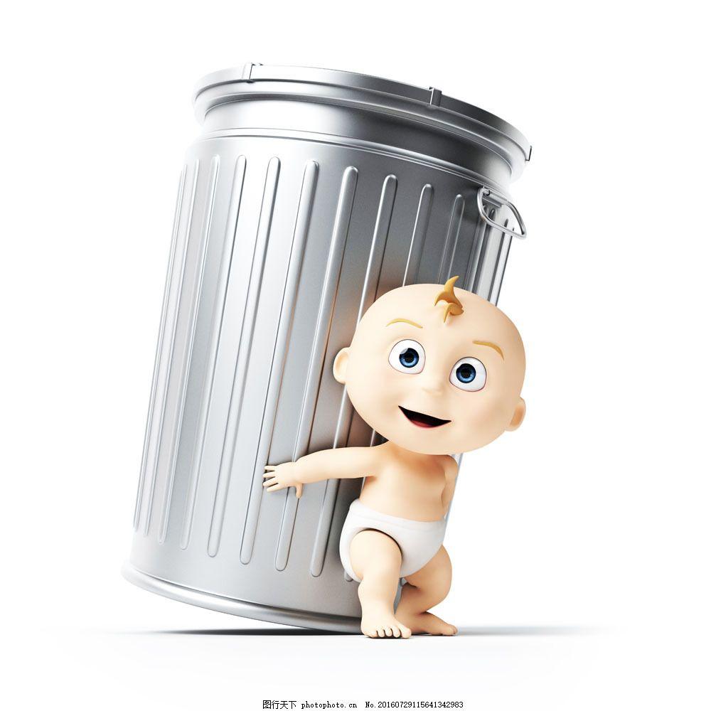垃圾桶 卡通宝宝 婴儿 婴幼儿 卡通小孩 卡通儿童 其他人物 人物图片