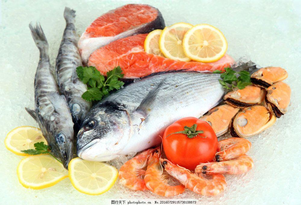 柠檬 鱼 西红柿 食物 干货 餐饮 海鲜 虾 食材原料 餐饮美食 图片素材