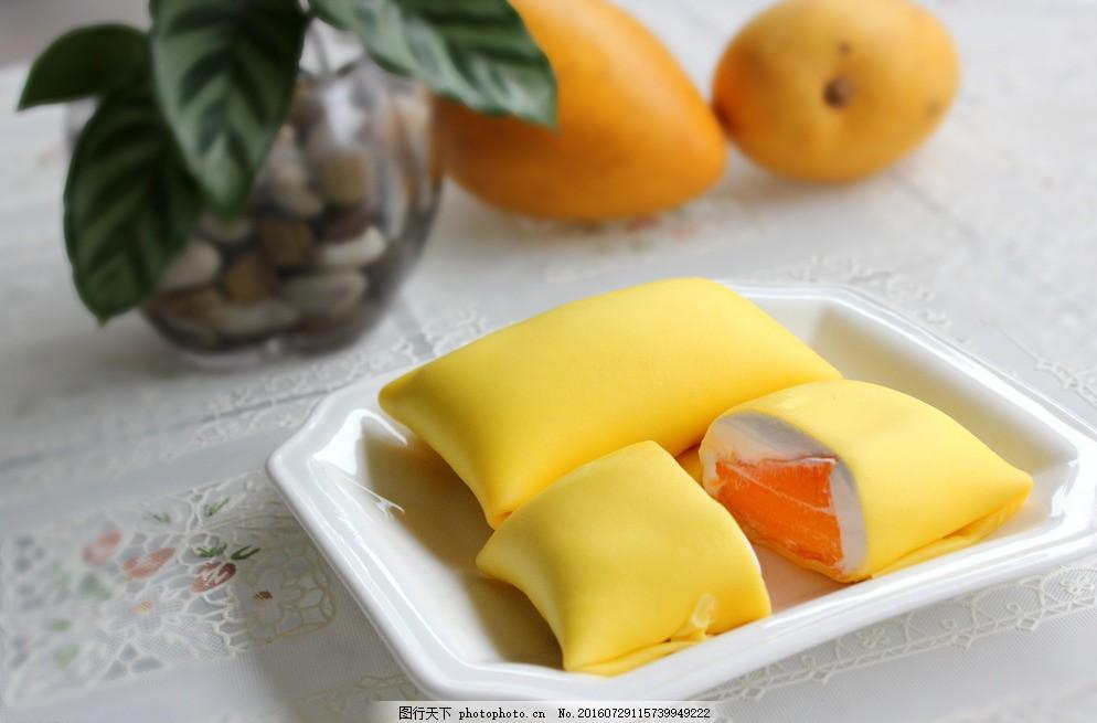 芒果班戟 甜点 餐饮 小吃 芒果 美食 摄影图片 水果 饮料酒水 食物