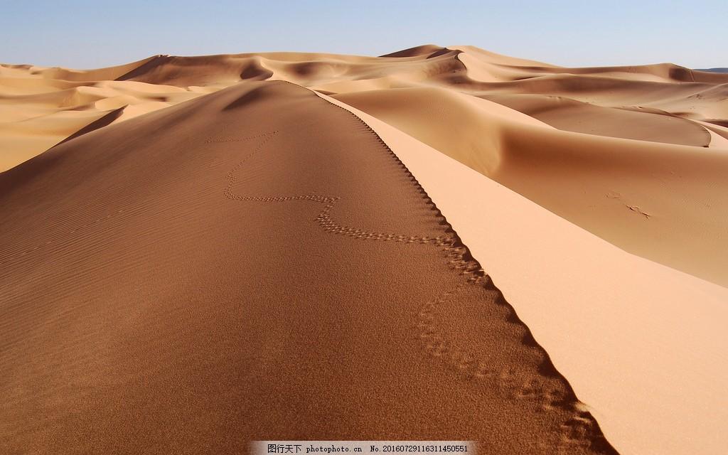 唯美沙漠风景图片