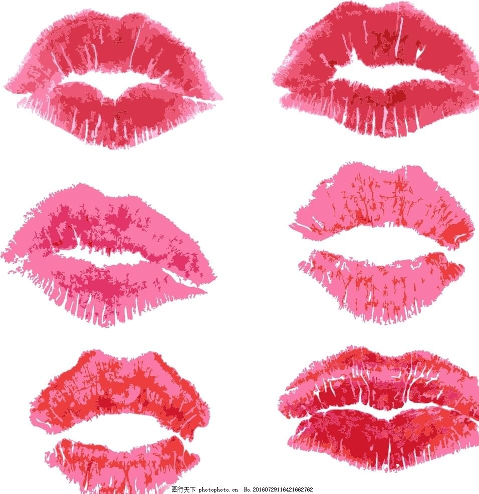 口红印 水墨唇纹 水墨嘴唇 水墨唇纹矢量 水墨嘴唇矢量 唇印矢量素材