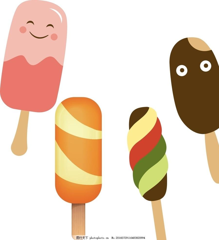 雪糕 卡通素材 矢量素材 手绘素材 夏季素材 夏日素材 夏季冰淇淋