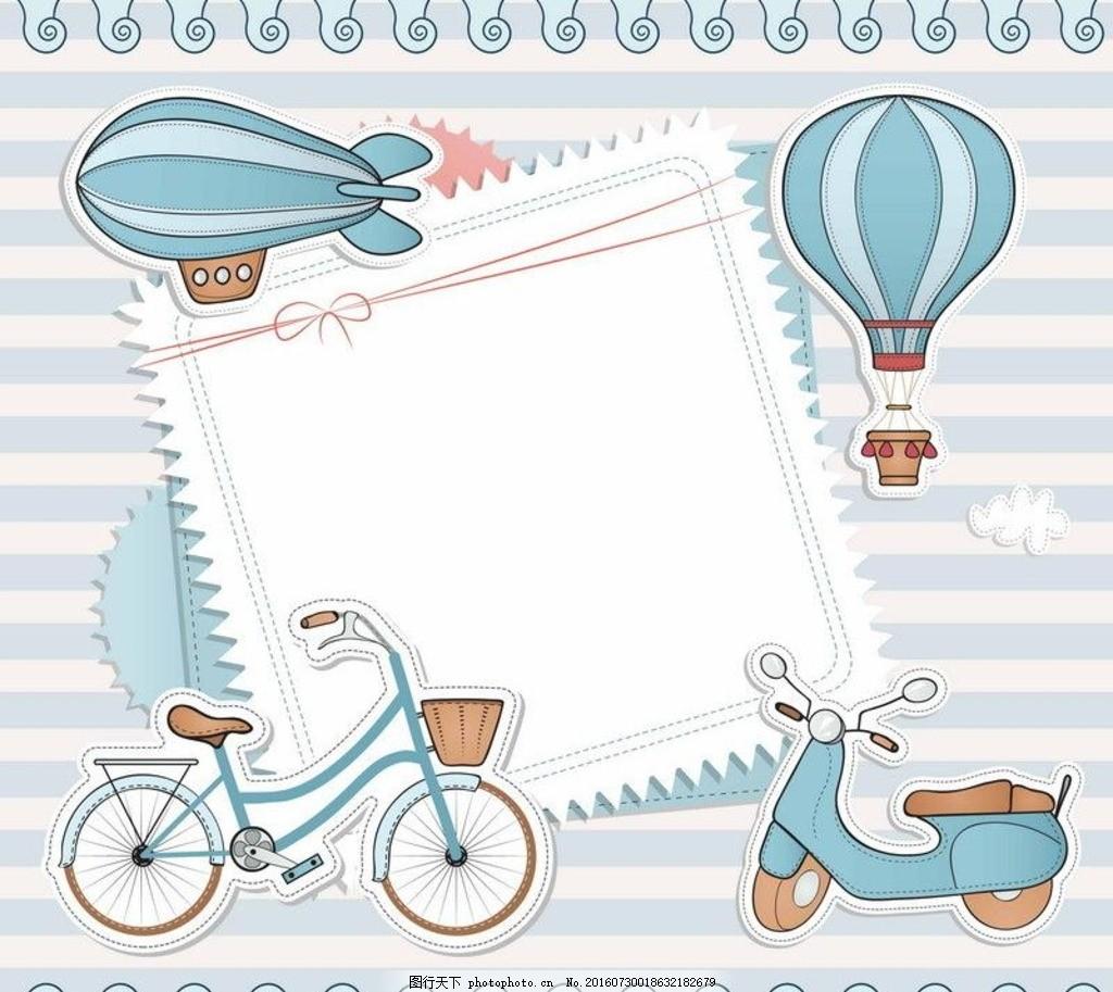 卡通背景图 卡通自行车 摩托车 木兰 热气球 信签纸 横条 淡蓝色