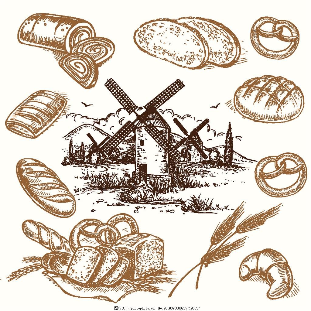 手绘卡通面包插画 手绘插画 风车 麦穗 食物 早餐 西餐 其他