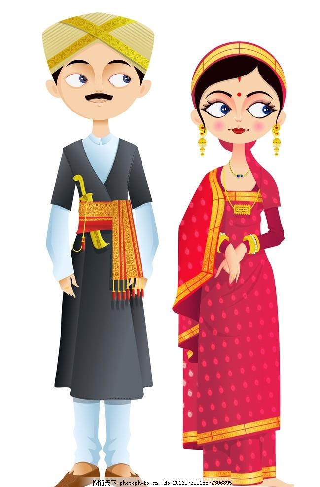 印度新郎 印度新娘