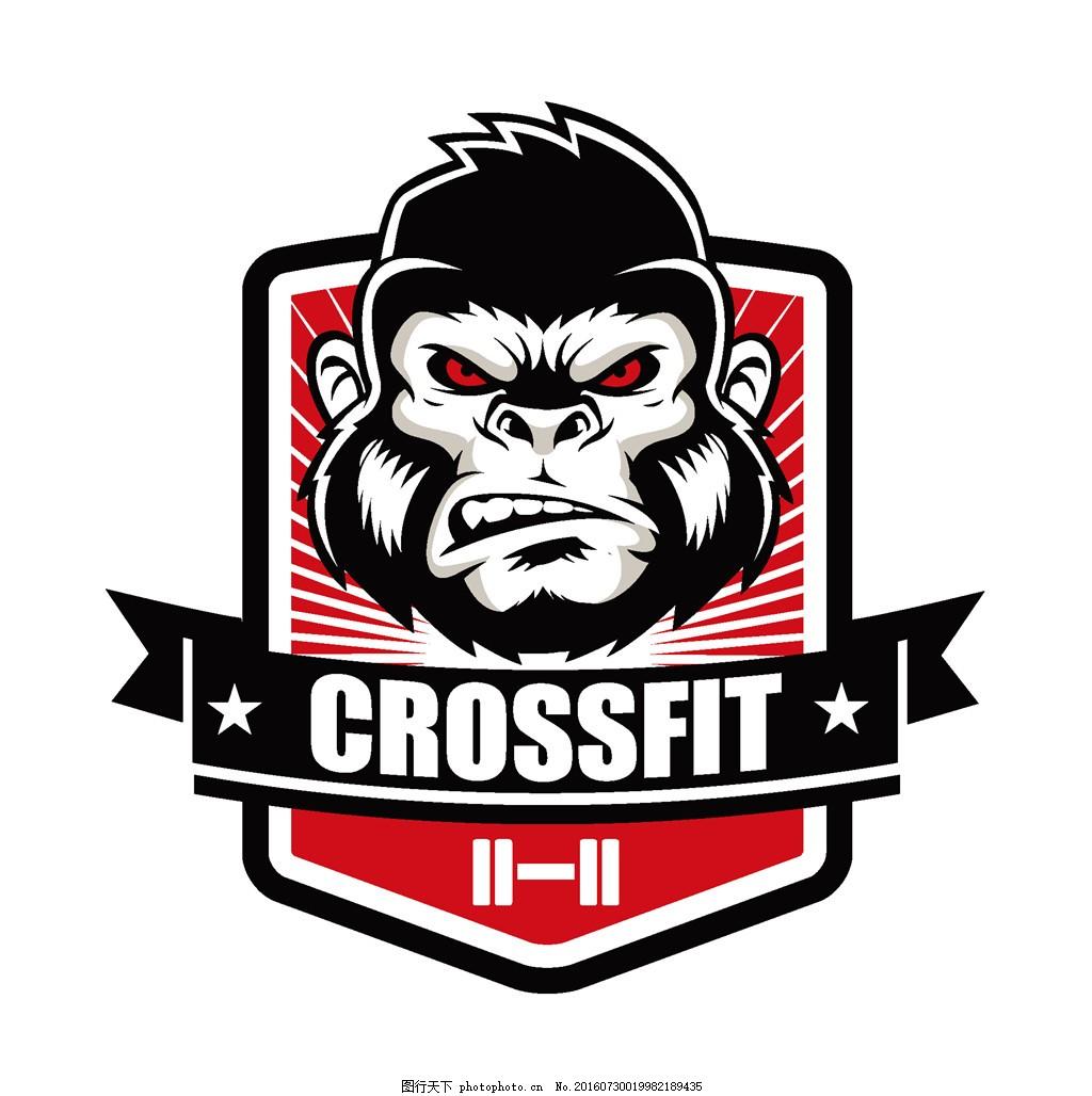 猩猩盾牌logo 猩猩盾牌 卡通动物 卡通徽标 徽标设计 标志设计 logo