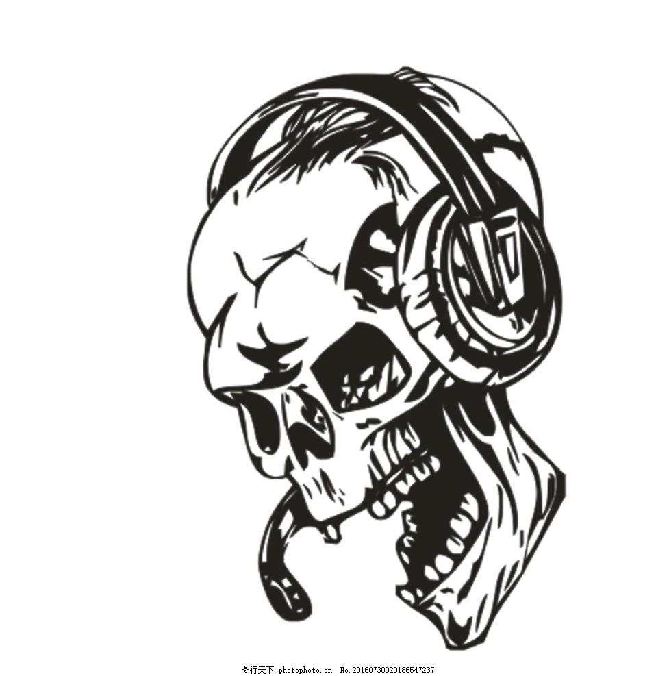 骷髅头听耳机墙贴 骷髅头 耳机 墙贴 音乐 贴图 设计 标志图标 其他图